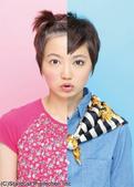 Aya Chunin Promo
