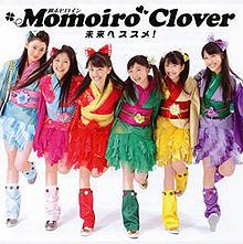 File:Momoiro Clover - Mirai e Susume! (Regular Edition, CYCL-35026) cover.jpg