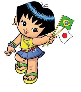 File:Keika holding flag.jpg
