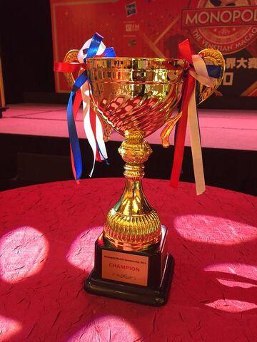 File:2015 World Champ Trophy.jpg