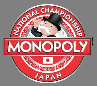 File:Grandchampionship2015 logo.png
