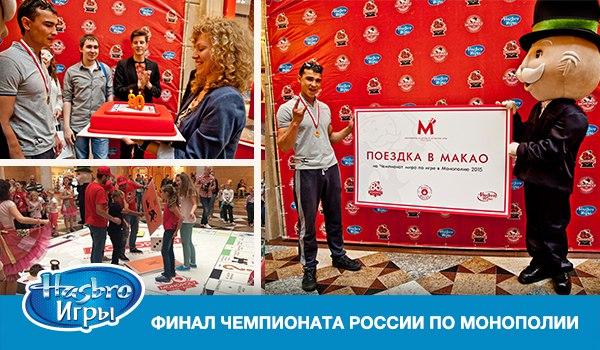 File:RussiaWinner.jpg