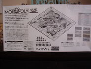 200X Future Las Vegas Edition Monopoly Back of Box