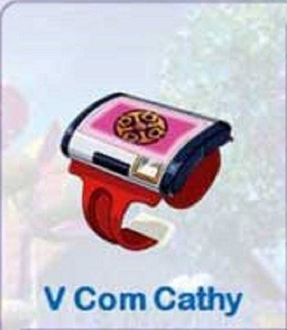 File:V-Com.png