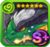 Naturia Eldragon Icon