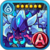Abyssik Icon