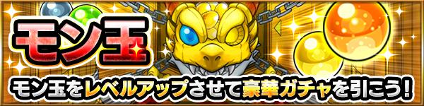 MonsterSharl