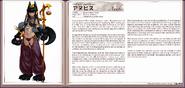 Anubis book profile