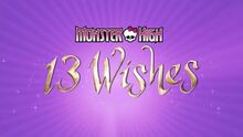 13 Wishes - main