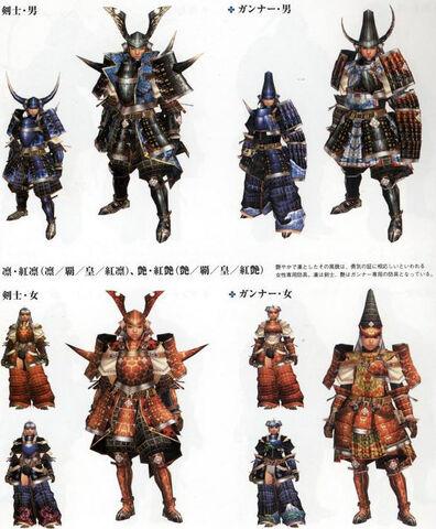 File:Lao-shan armor sets.jpg