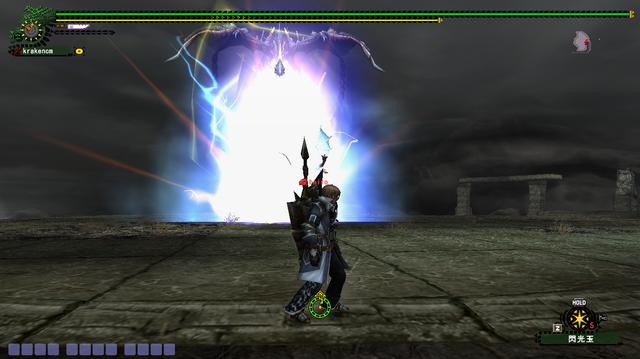 File:FrontierGen-HC Berukyurosu Screenshot 002.png
