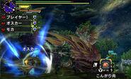 MHGen-Mizutsune Screenshot 005