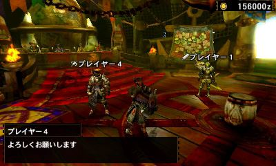 File:Mh4 guild hall.jpg