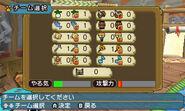 MHDFVDX-Gameplay Screenshot 023