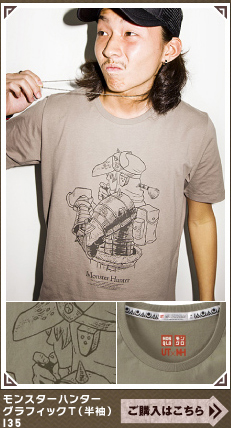 File:MHP3-MHP3 x UT T-Shirt 012.jpg