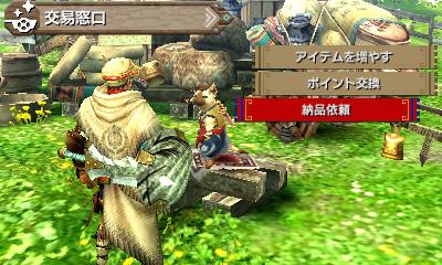 File:MHGen-Gameplay Screenshot 008.jpg