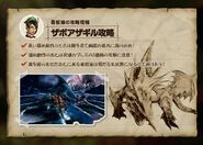 MH4-Zamtrios Strategy