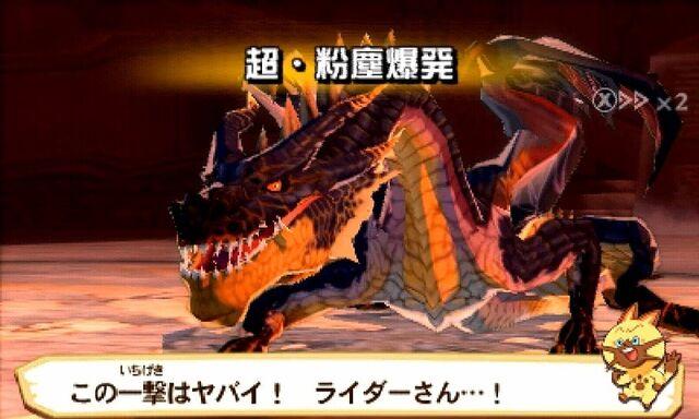 File:MHST-Fatalis Screenshot 003.jpg