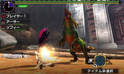 File:MHGen-Great Maccao Screenshot 008.jpg