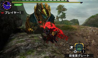 File:MHGen-Zinogre Screenshot 010.jpg