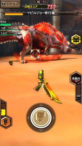 File:MHXR-Aberrant Deviljho Screenshot 009.jpg