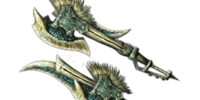 Great Inceadeus (MH4)