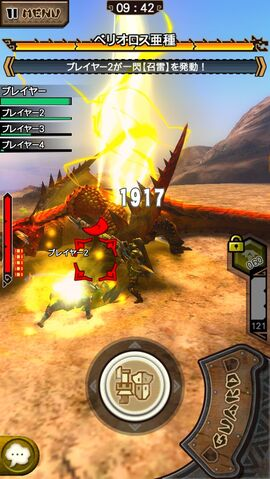 File:MHXR-Sand Barioth Screenshot 006.jpg