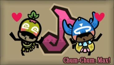 File:Chum-Chum.jpg