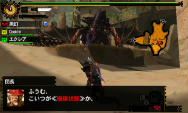 File:MH4U-Seregios Screenshot 006.png