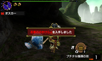 File:MHGen-Nyanta Screenshot 034.jpg