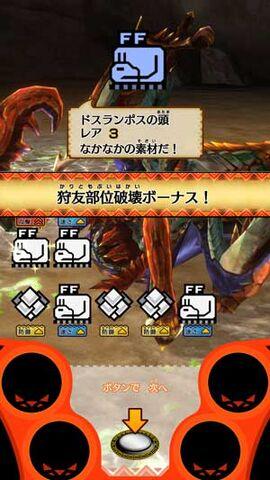 File:MHSP-Nerscylla Screenshot 005.jpg