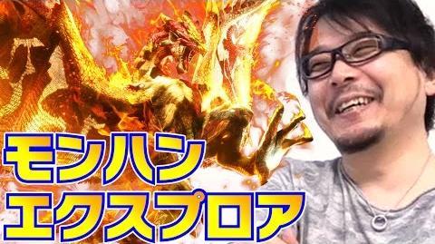 Flame Rathalos Videos