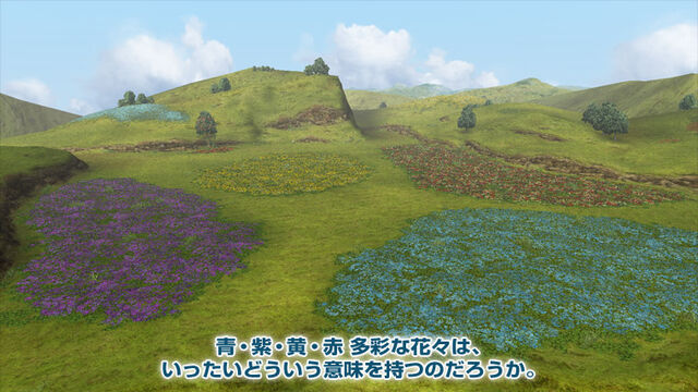 File:MHFGG-Flower Field Screenshot 003.jpg