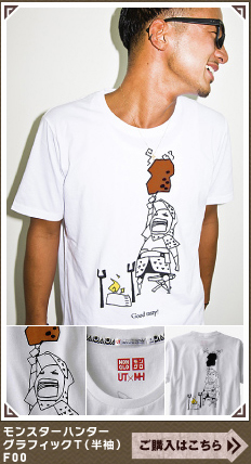 File:MHP3-MHP3 x UT T-Shirt 008.jpg