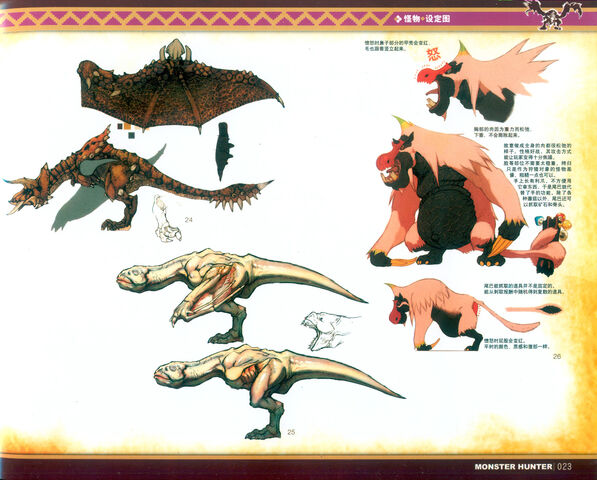 File:MONSTER HUNTER ILLUSTRATIONS VOL.1 023.jpg