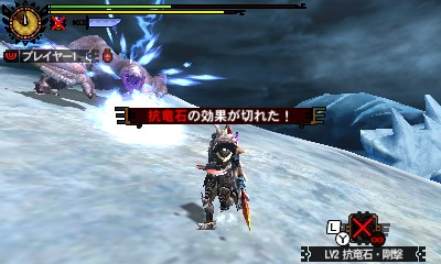 File:MH4U-Khezu Screenshot 004.jpg