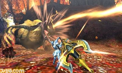 File:MH4U-Rajang Screenshot 003.jpg