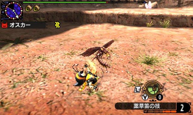 File:MHGen-Nyanta and Vespoid Screenshot 004.jpg