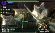 MHGen-Amatsu Screenshot 014