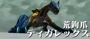 MHGen-Grimclaw Tigrex Intro