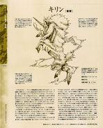 Kirin-Encyclopedia