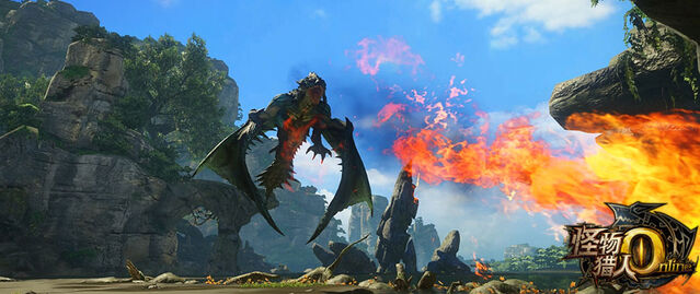 File:MHO-Azure Rathalos Screenshot 003.jpg