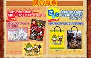 MH4 in Namja Town Goodies 3