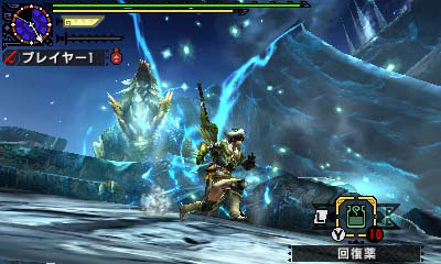 File:MHGen-Zinogre Screenshot 003.jpg