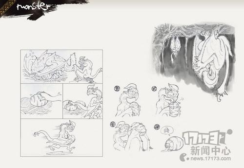 File:MHOL-Monster Concept 009.jpg