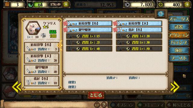 File:MH-M-Screenshot 059.jpg