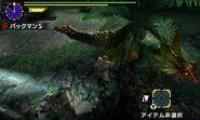 MHGen-Great Maccao Screenshot 039