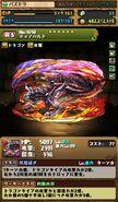 Glavenus Puzzle and Dragons