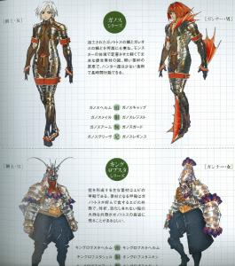 File:Plesioth and Lobster Armor Art.jpg