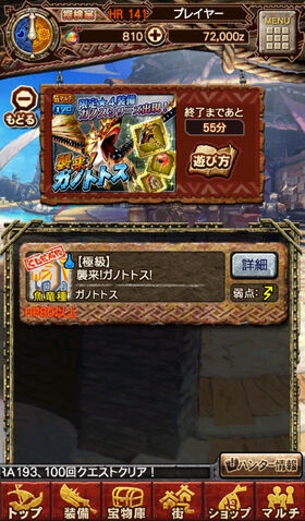 File:MHXR-Gameplay Screenshot 042.jpg
